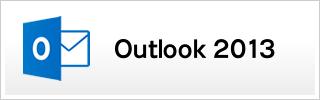ba-outlook2013.png