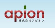 株式会社アピオン