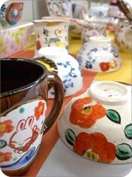 夕立窯 茶碗 マグカップ