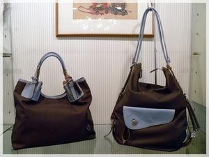 ペレボルサのバッグ
