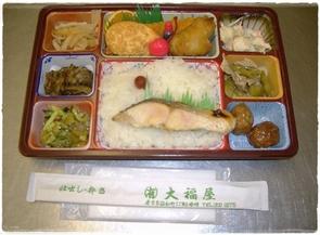 弁当 500円(税別)