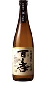 有機純米大吟醸 八潮百年