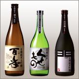 中井酒造 有機米酒