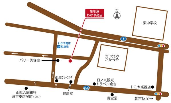生地屋わかや商店MAP
