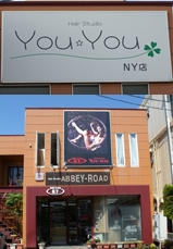 Hair Studio You☆You N.Y店