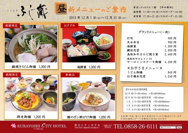 cityhotel131128-1.jpg