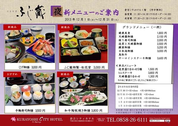 cityhotel131128-2.jpg