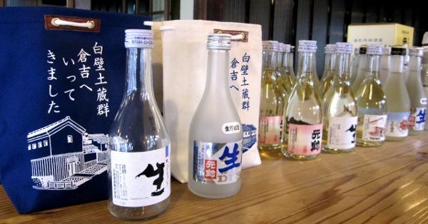 gensui-sake.JPG