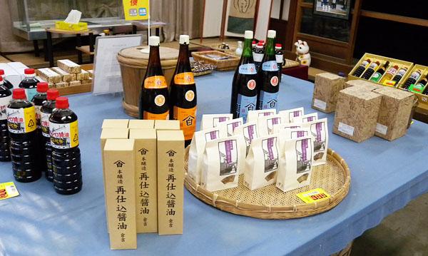 桑田醤油醸造場・店内の様子