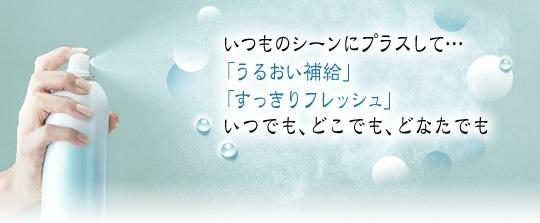 misasamist01.jpg