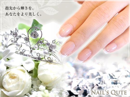 nail-top.jpg