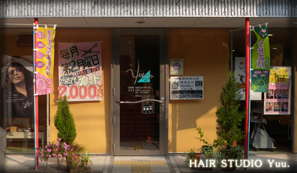 HAIR STUDIO Yuu.(ヘアースタジオ ゆう)