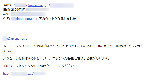 spam200305.png