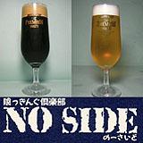NOSIDE (のーさいど)