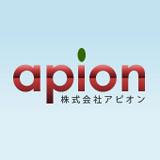 (株)アピオン