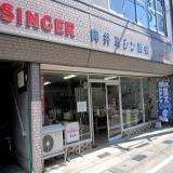 向井ミシン商会