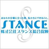 株式会社スタンス総合保険