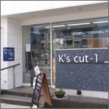 ケイズカット・ワン本店 / K's cut-1