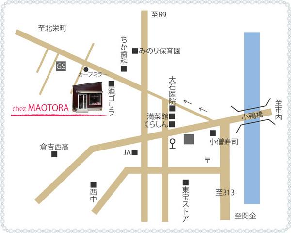 chez MAOTORA 地図