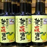 柚子七味醤油(犬挟限定)