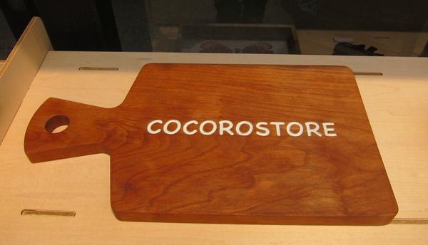 COCOROSTORE