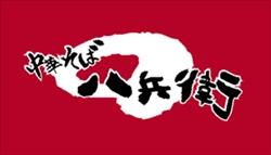 hati_stamp.jpg
