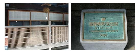 高田酒造の主屋